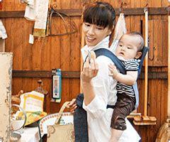 Sling Tokyo City babies baby carriers and babywearing in tokyo japan