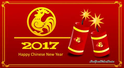 china new year 2017 when is new year 2017 nywq