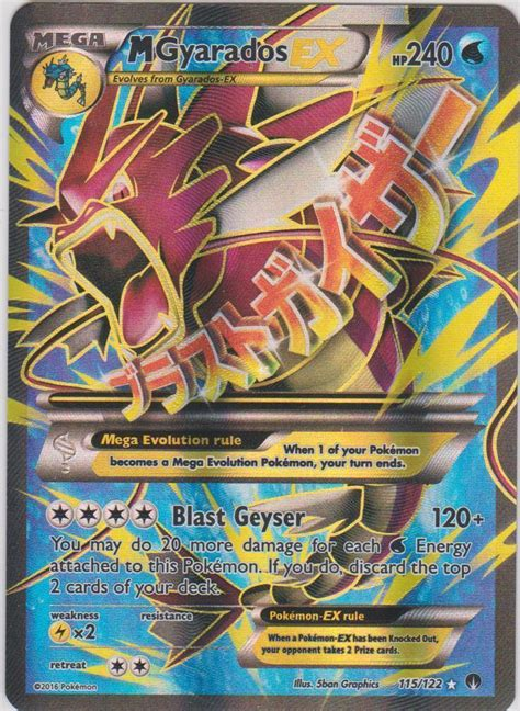 Pokemon Tcg Xy Breakpoint Mega M Gyarados Ex Full Art