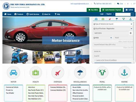 New India Car Insurance by New India Motor Insurance Renewal Impremedia Net