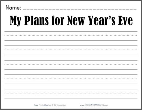 writing about new year my plans for new year s free printable k 2 writing