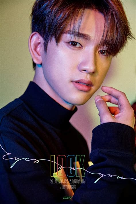 got7 eyes on you got7 s jinyoung got his eyes on you in teaser images