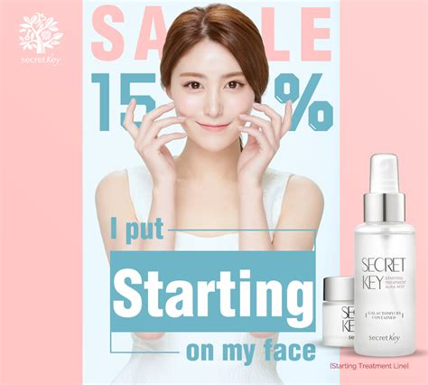 Secretkey Starting Treatment Essential Mask Pack secretkey official store south korea elevenia