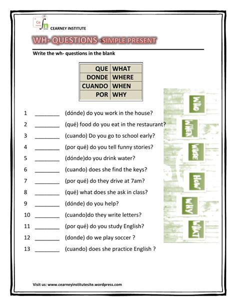 Wh Worksheets Pdf