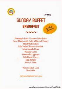 breakfast buffet menu oberon food circle sunday buffet breakfast menu for 29 05 2011 oberon food circle panilly