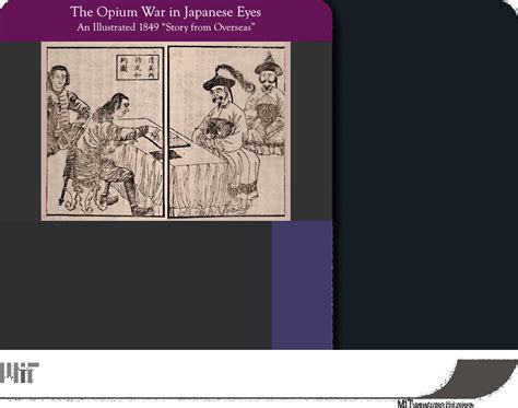 Opium War Essay by Mit Visualizing Cultures