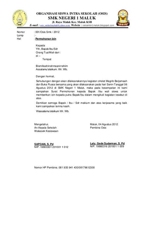 surat izin untuk kegiatan osis