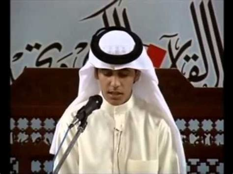 biography muhammad taha al junayd muhammed taha al junaid bahrain international of the