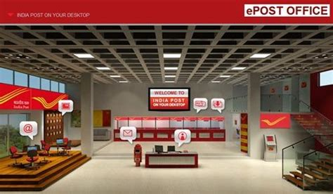 East Post Office by E Post Service Launched In Patna Mibihar