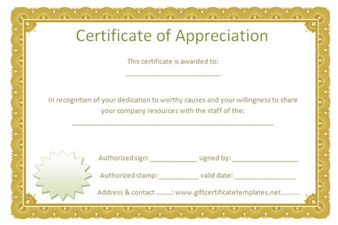 golden border certificate of appreciation free