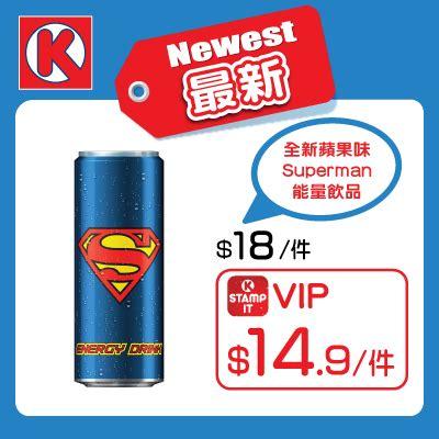 circle k energy drinks ok便利店 circle k hong kong