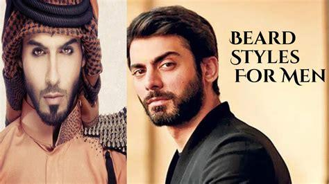10 beard styles for 2017 top 10 best stylish beard styles for men 2017 10 new
