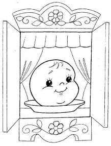 картинки конёк для детей