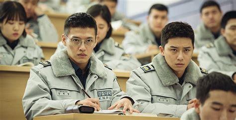 film bioskop terbaru yg akan tayang bersiaplah film terbaru park seo joon akan tayang di