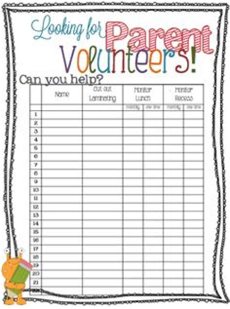 church volunteer card template pto