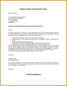 Exle For A Cover Letter by Cover Letter Exles Resume Exles