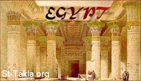egypt past, present and future saint takla haymanot