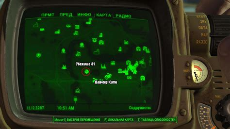 bobblehead vault 81 location fallout 4 vault map location images