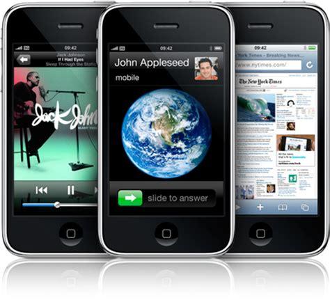Hp Iphone 4 Saat Ini gambar iphone 3gs 8gb terbaru dan canggih kumpulan gambar hp tablet blackberry smartphone