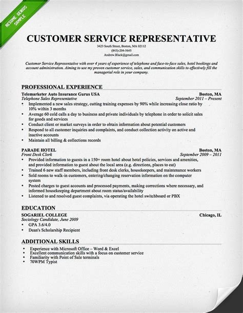 Resume Exles For A Customer Service Resume Sles Customer Service Sle Resumes