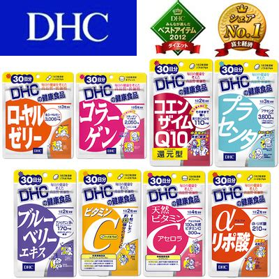 qoo10 dhc : nutritious items
