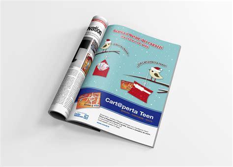 perta credito valtellinese playdesign progetti di comunicazione visiva cart perta
