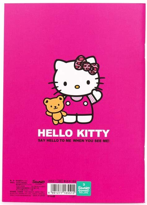 imagenes de hello kitty en animal print hello kitty notebook exercise book teddy bear leopard