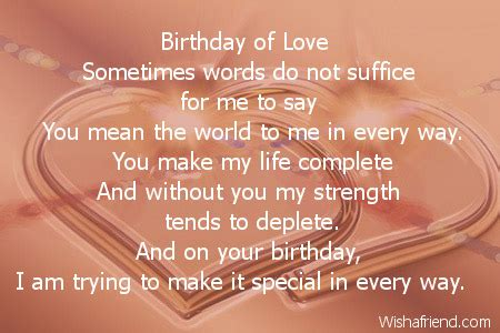 Birthday Quotes For Husbands Birthday Of Love Husband Birthday Poem