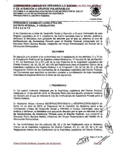 ley de instituciones de asistencia privada del est icnlorg dictamen de la reforma a la ley de instituciones de
