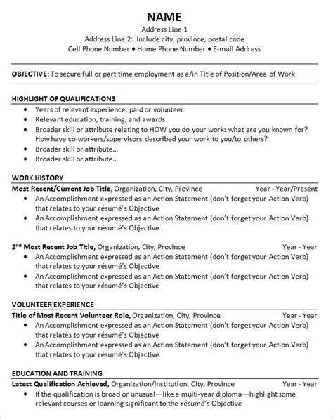 free resume sles for computer operator cv template chronological free chronological resume template 25 free sles exles