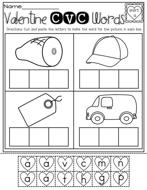 cvc phrases worksheets 15 best images of at cvc words worksheets kindergarten cvc words worksheets cvc words medial