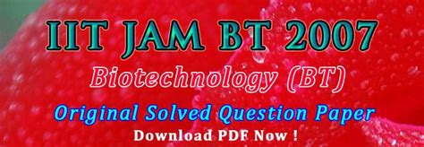 question pattern of jam 2016 jam bt 2007 question paper answer key pdf easybiologyclass