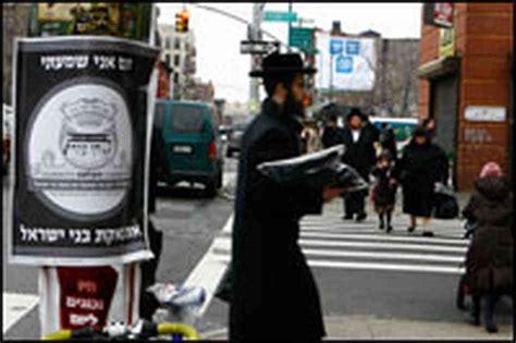 jewish section of brooklyn abuse scandal plagues hasidic jews in brooklyn npr