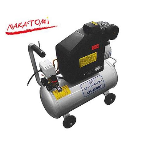 minatodenk up to 1 000 yen coupon nakatomi air technical center air compressor cp 1500t