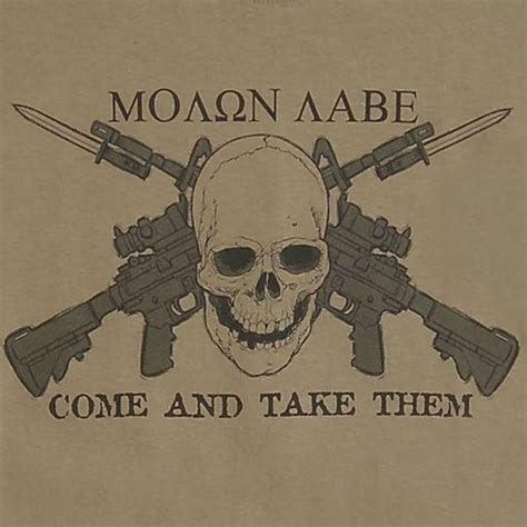 come and take it tattoo designs μολων λαβε guns n stuff kydex holster