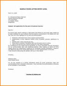 9 examples of a good cover letter assembly resume