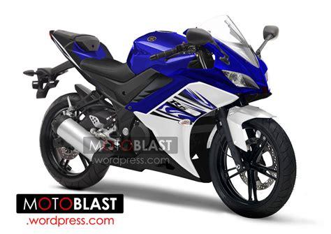 Jual Sayap Vixion 2013 Biru Baru Sparepart Motor Lengk yamaha r15 indonesia 2014 render motoblast