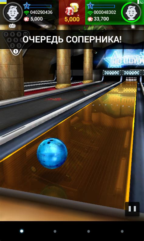 bowling king bowling king android free bowling king