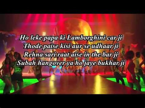 download mp3 five minutes ow ow ow download bam bam full song with kis kisko pyaar karoon