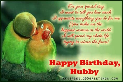 Happy Birthday Wishes In Malayalam Words Birthday Wishes For Husband In Malayalam Clipartsgram Com