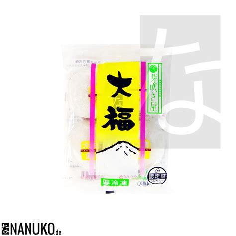 Japanischer Fächerahorn Kaufen 699 by Daifuku Mochi Shiro 220g Reiskuchen Kaufen Bei