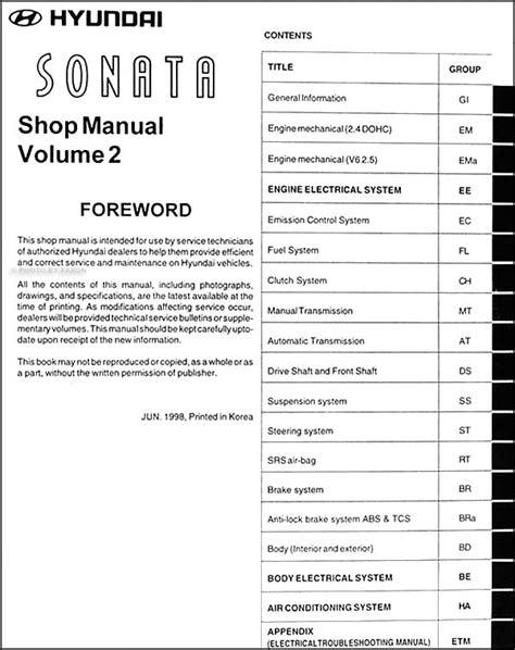service manual 1999 hyundai sonata manual wiring sch i