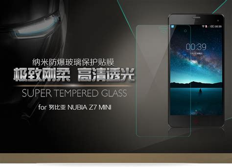 Tempered Glass Km mofi zte nubia z7 max mini tempered end 4 7 2018 11 20 pm