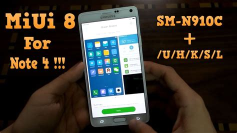 Miui 10 For Samsung Galaxy Note 4 by Miui 8 Rom For Galaxy Note 4 Sm N910c U H K S L Android 6 0 1 Review Links