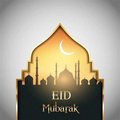 Eid Card Templates Psd by Decorative Eid Mubarak Landscape Background Vector Free