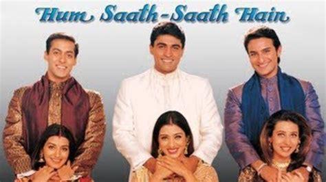 biography of movie hum saath saath hain most adored attributes of rajshri film production