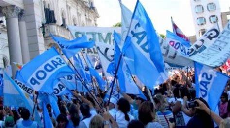 paritarias docente primaria 2016 de salta los docentes privados exigen un incremento en el doble