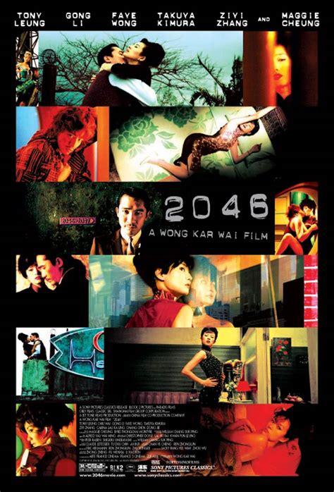 film bioskop hari ini di planet hollywood welcome to my blog download film gratis luar negeri terbaru