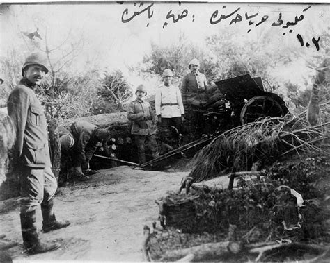 ottoman artillery file ottoman artillery in the battle field of gallipoli jpg
