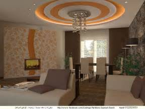 Living Room False Ceiling Designs Pictures False Ceiling Designs For Living Room Part 2